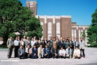 Program Summer exchange Kyoto University Amgen Scholars Program Di Jepang