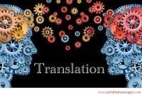 Langkah – Langkah Belajar Translate Inggris Indonesia