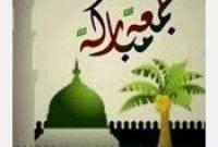 15 Contoh SMS Singkat Bertemakan Islam Dalam Bahasa Inggris beserta Artinya