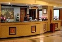 Memahami Istilah Perhotelan Dalam Bahasa Inggris