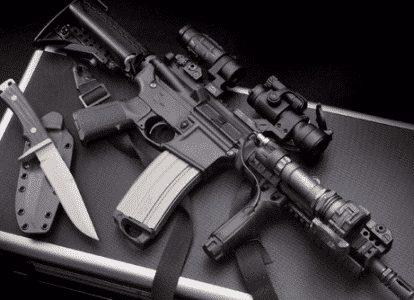 Apa Bedanya 'Gun vs Weapon?' Yuk Simak Penjelasan Nya Berikut!